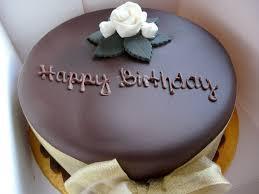Cake Design For Birthday For Husband