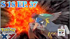 DOWNLOAD: Pokemon Season 18 All Episode In Hindi .Mp4 & MP3, 3gp |  NaijaGreenMovies, Fzmovies, NetNaija