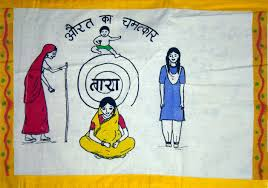 essay on women empowerment in our work essay on women empowerment its meaning and important