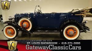 1932 Chevrolet Phaeton Stock #6884 - YouTube