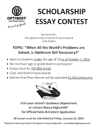 Optimist Essay Contest Scholarship Essay Contest Optimist Club Huntingtown High