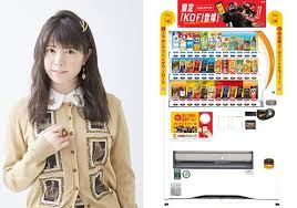 Female Vending Machine Magnificent Ayana Taketatsu Voices Vending Machines As Part Of A Campaign WOWJAPAN