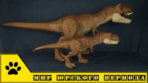 Mattel <b>Jurassic World</b>: <b>фигурки</b> динозвров - Тираннозавр Рекс + ...