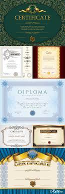 Сертификаты дипломы векторные шаблоны рамки для дизайна