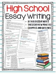 essay writing review notes organizers examples handouts  essay writing review notes organizers examples handouts