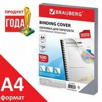 Расходные материалы для брошюровщиков — купить на Яндекс ...