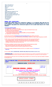 job selection order winfashion winlogix 7