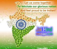 Beautiful Quotes On Independence Day India Best Of Happy Independence Day Quotes Greetingsimages Daily