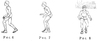 Открытый урок по физкультуре Обучение техническим элементам и  c users 1 s стойка волейб png