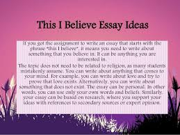 believe in god essay i believe in god essay