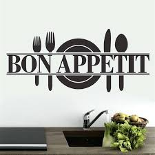 Bon Appetit Wall Decor Plaques Signs Bon Appetit Wall Decor Cartoon Chef Hat French Quotes Wall Bon 75