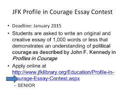 scholarships brennan high school ppt  jfk profile in courage essay contest