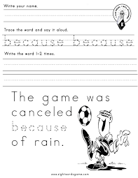 because   Sight Word Worksheets   Pinterest   Worksheets, Sight ...