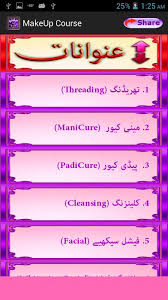 makeup beautician course urdu screenshot 5