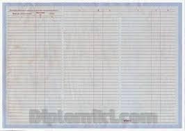 Купить легальный диплом в Николаеве на ГОЗНАКЕ Настоящий полный ГОЗНАК цена 450 у е