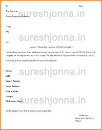 Sample Hr Letter For Address Proof Granitestateartsmarket Com