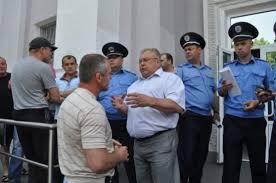 """Результат пошуку зображень за запитом """"фото сергей мороз новомосковск"""""""