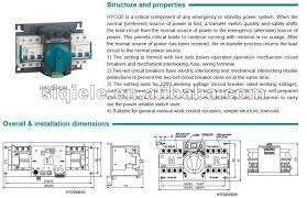 wiring diagram for auto transfer switch the wiring diagram 3 phase automatic transfer switch wiring diagram wiring diagram wiring diagram