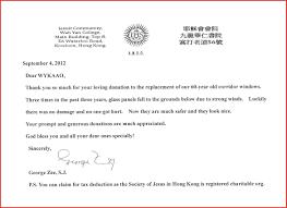 Unique Donation Receipt Resume Pdf