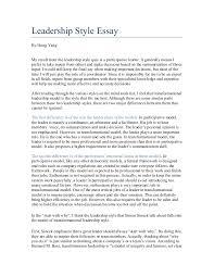 essay on personal leadership qualities leadership essays