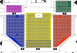Criterion Oklahoma City Seating Chart 49 Specific Chevy Center Seating Chart