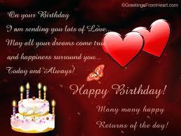 Free Download Greeting Card Birthday Greeting Cards For Husband Happy Birthday Greeting Cards