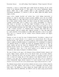 example essay about university juliet