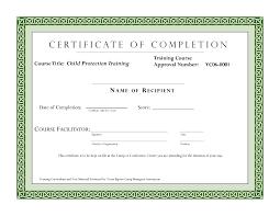 Pc Pro Certification Pc Pro Certification Clean Course Pletion Certificate Template Ca