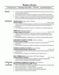 Entry Level Management Resume Examples