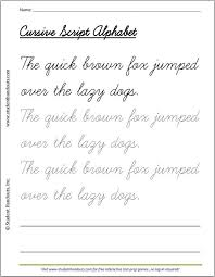 The quick brown fox jumped over the lazy dogs cursivescript ...