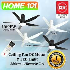kdk ceiling fan dc malaysia yepi club