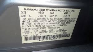 07 08 nissan maxima fuse box under dash 125166 07 08 nissan maxima fuse box under dash