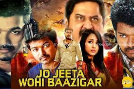 best south indian edy s dubbed