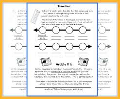 Newspaper Article Template Worksheets Student Newspaper Template Biography Book Report Newspaper Templates