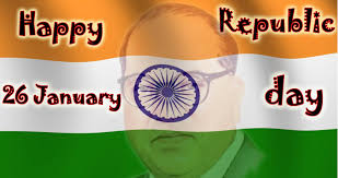 short essay on th the republic day of 26th is s
