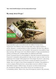 my essay about drugs jpg cb   healthfoodgym com my essay about