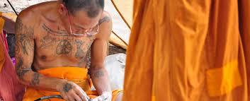сделать магическую татуировку сак янт в аютайе татуировка сак янт у