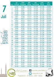 NBS.ev -Dar Assalam ** مسجد دار السلام - برلين - ألمانيا - اوقات الصلاة  لشهر يوليو 2020 لمدينة برلين وضواحيها Gebetszeiten für den Monat Juli 2020  für die Stadt Berlin und ihre Umgebung.