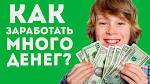 Черные брокеры бинарных опционов 10 из 10 сделок дают прибыль 1