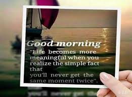 Good Morning Life Quotes Best Of Good Morning Life Is All About Adjustments Inspirational Quotes