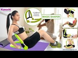 Multi Purpose Home Gym Master Thigh Exercise Body Toner