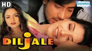 Image result for film (diljale)(1996)