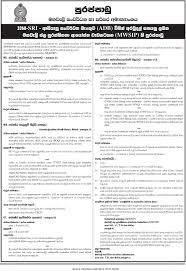 Vacancies At Ministry Of Mahaweli Development Environment