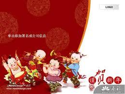 Chinese New Year Ppt Chinese New Year Ppt Template 2 Ppt