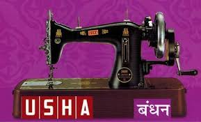 Usha Sewing Machine Delhi