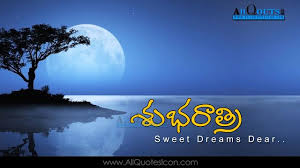 good night wallpapers telugu es wishes for whatsapp greetings for facebook images life inspiration es images pictures photos free