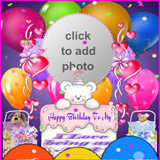 z5btjrsbdw7z4prg imikimi birthday frames for wife frameimage inside lslym6htfschtoxv