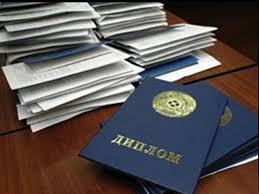 В России будут признаваться дипломы иностранного вуза АДИ  диплом Глава правительства России Дмитрий Медведев утвердил список иностранных вузов
