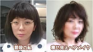 楽ダイエット髪型とメイクを変えるだけで痩せて見せることは可能なのか