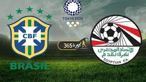 نتيجة مباراة مصر والبرازيل اليوم في ربع نهائي أولمبياد طوكيو